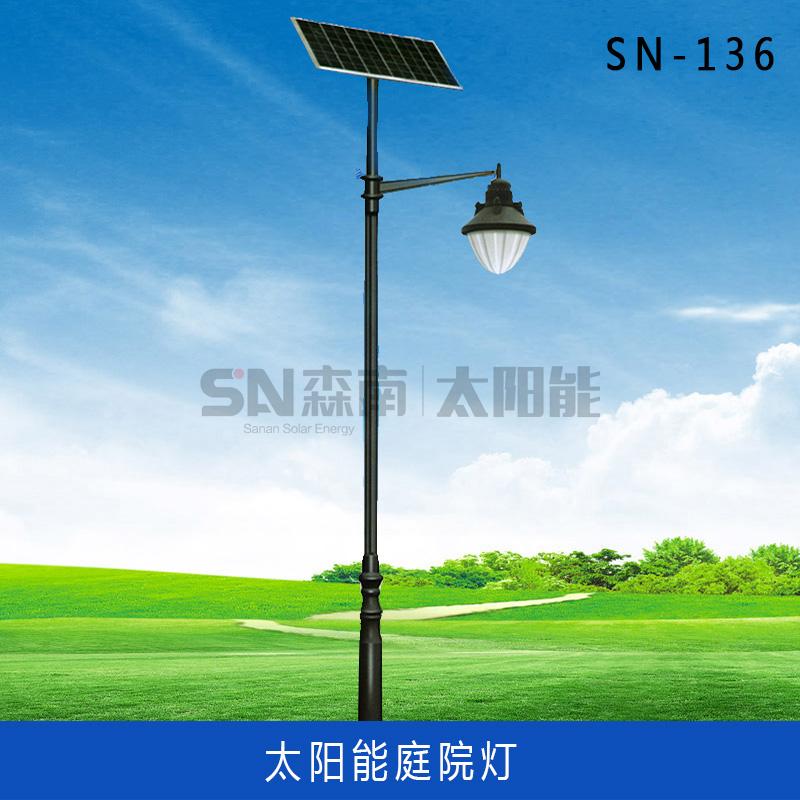 3.9米太阳能庭院灯