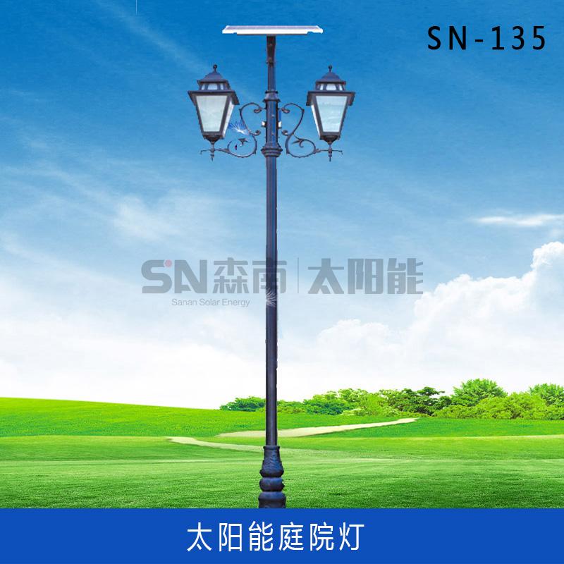 3.8米双头太阳能庭院灯