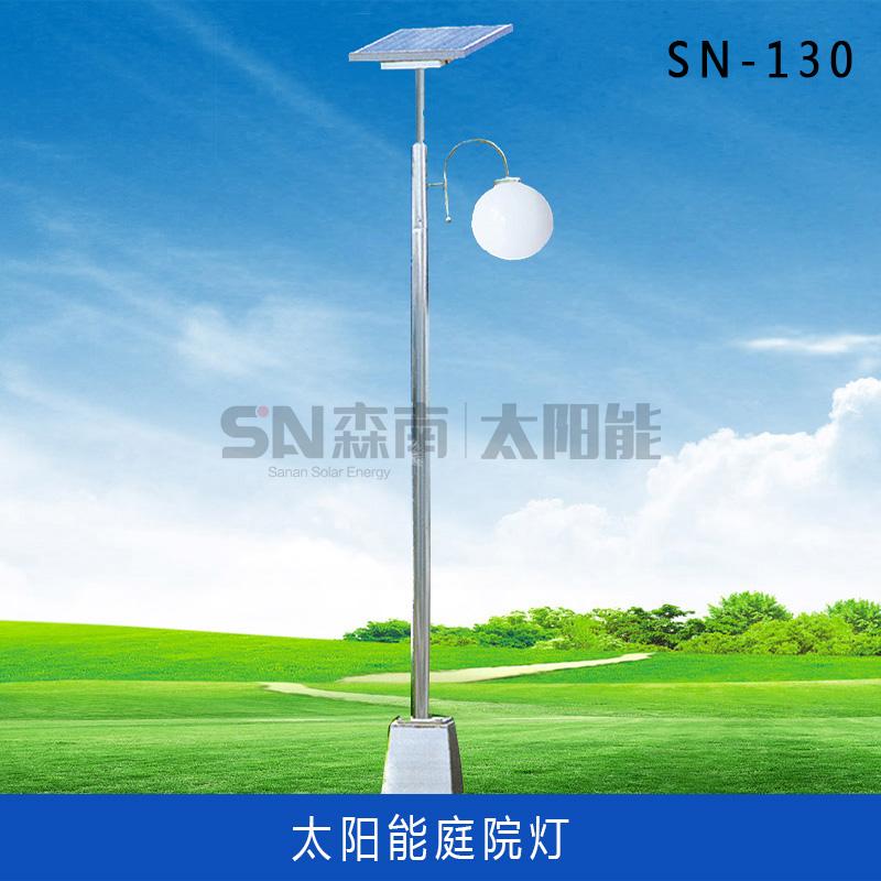 3.5米不锈钢太阳能庭院灯