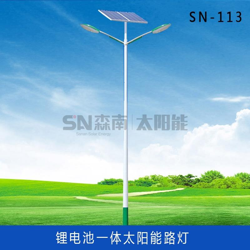 7米双头太阳能路灯