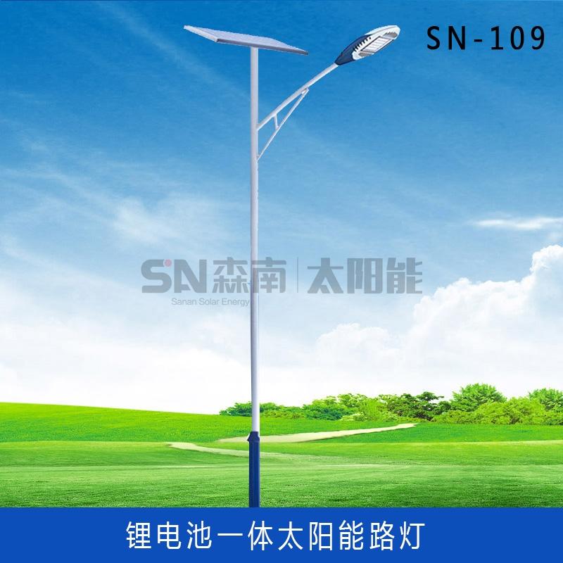 6米火炬太阳能路灯