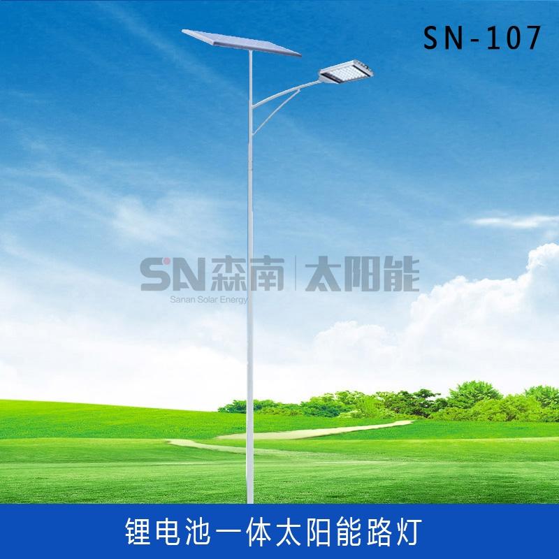 6米40W太阳能路灯