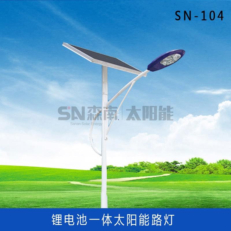 6米30W太阳能路灯