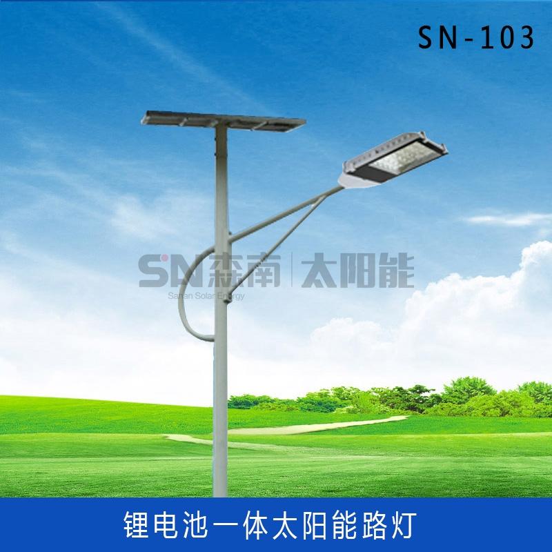 6米20W标配太阳能路灯