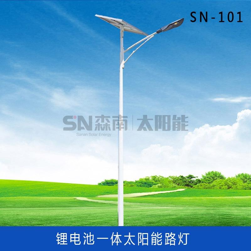 5米20W太阳能路灯