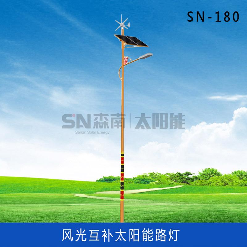 风光互补太阳能路灯(10)