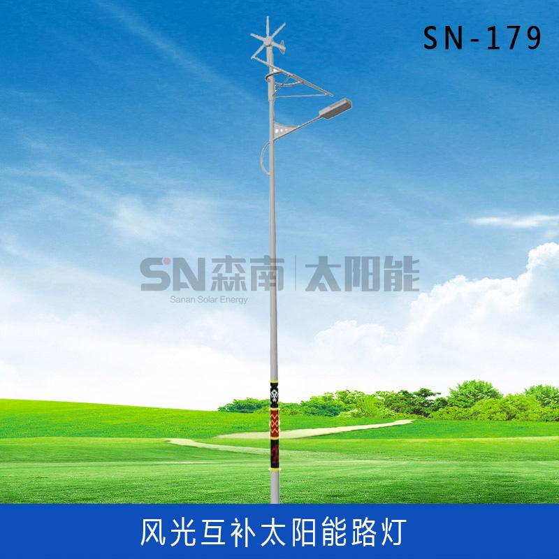 风光互补太阳能路灯(9)