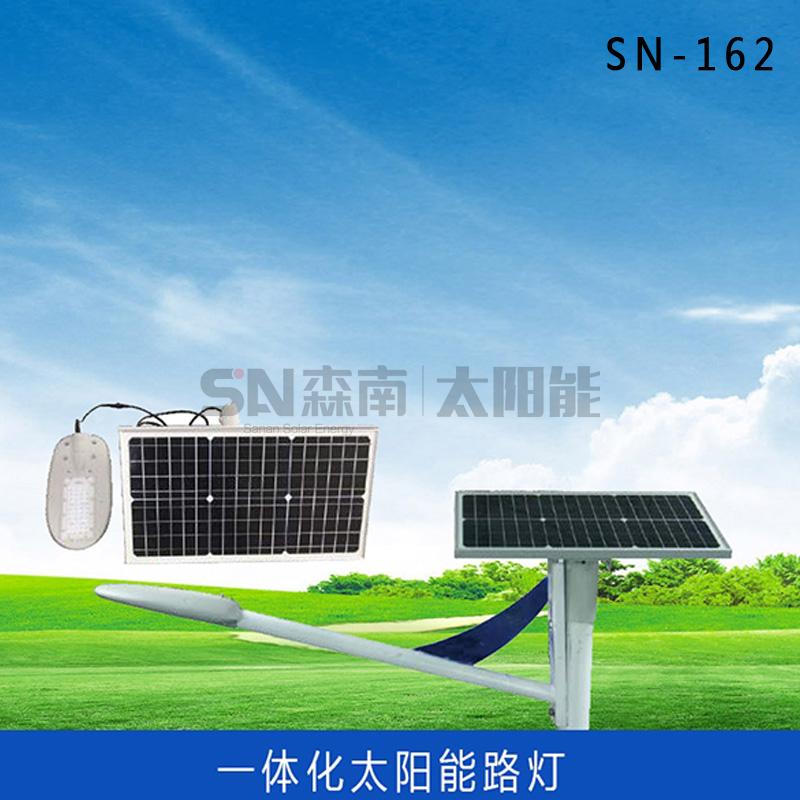 半分体一体化太阳能路灯(20-80W)