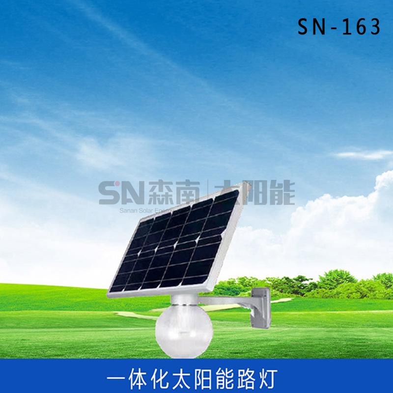 半分体一体化太阳能路灯(9W-12W--18W)