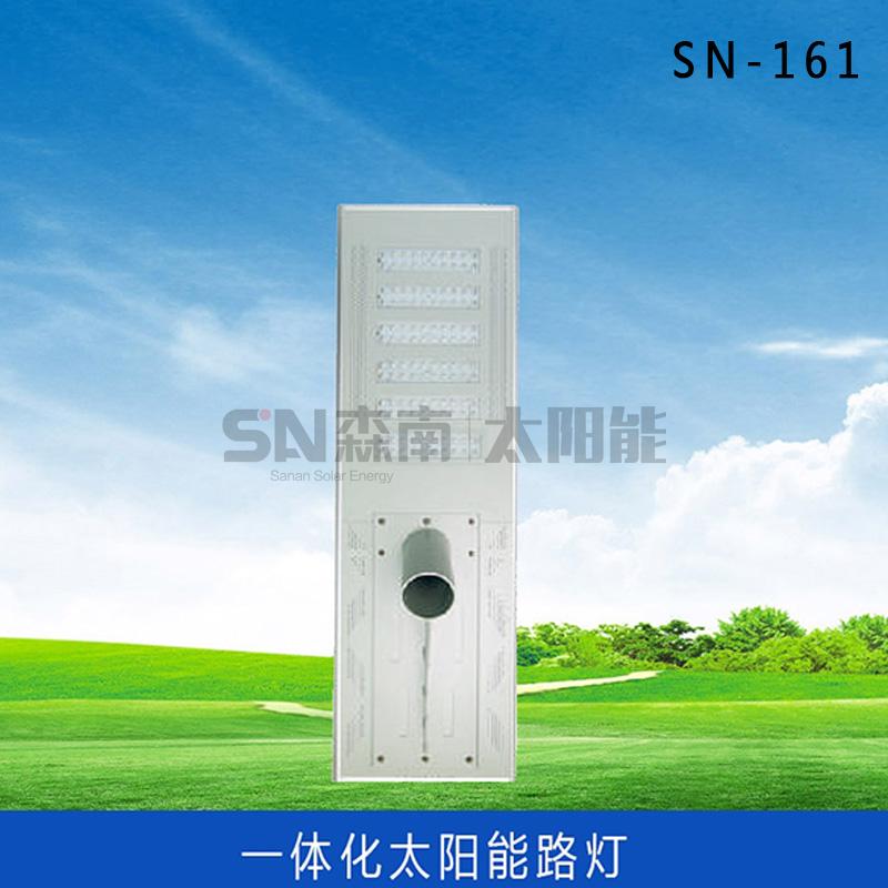 120W一体化太阳能路灯