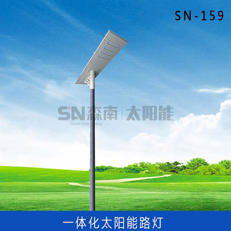 80W一体化太阳能路灯