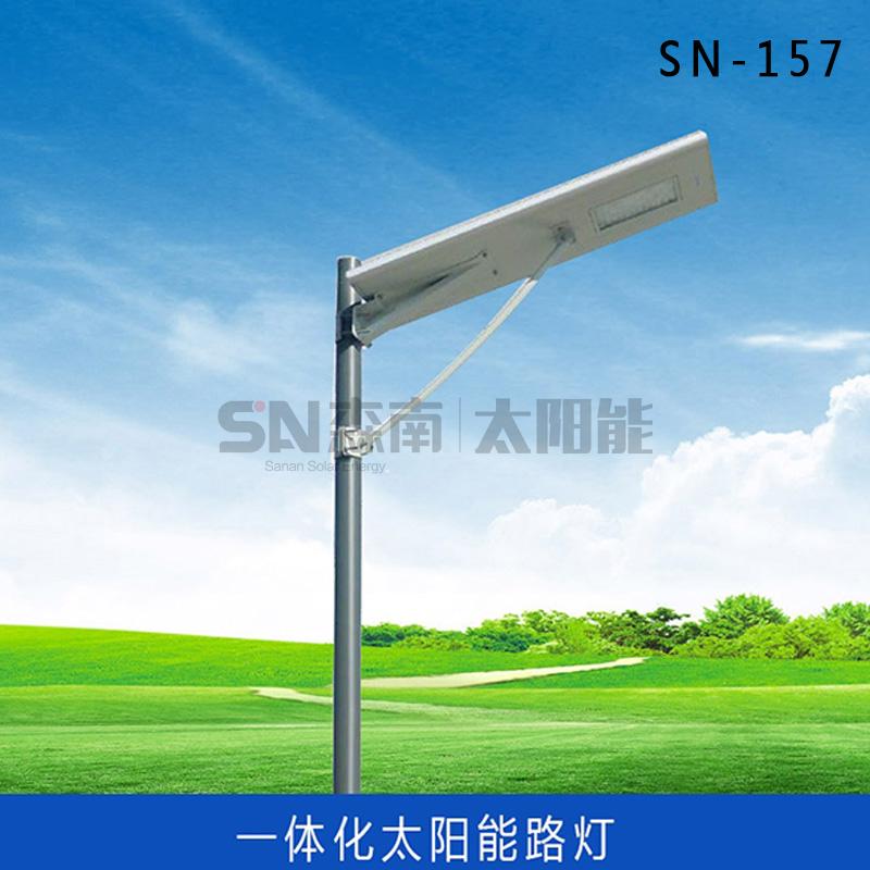 50W一体化太阳能路灯