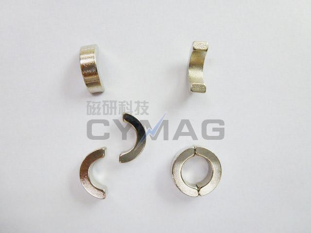 异型钕铁硼强磁-P1010489