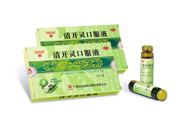 Qingkailing oral solution 10*10ml