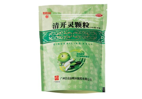 Qing Kai Ling particles 3g prescription 12 small bags