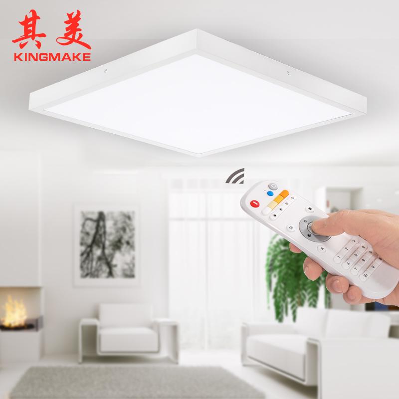 2.4G遥控调光调色温明装平板灯