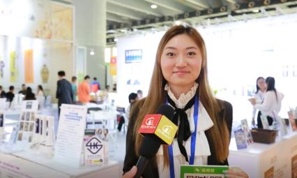 2019广州老博会展商 (1).png