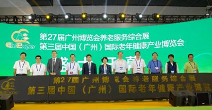 2019广州老博会展期活动 (2).png