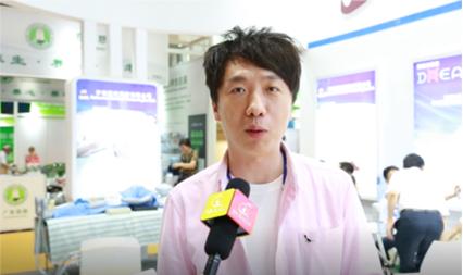 2019广州老博会展商 (9).png