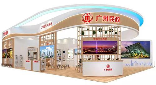 广州市民政局主题展厅
