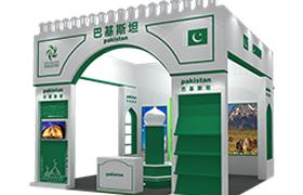 巴基斯坦形象馆