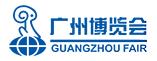 广州博览会