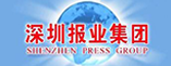 ShenzhenNewspaperGroup