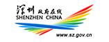 ShenzhenMunicipalPeople'sGovernment