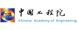 ChineseAcademyofEngineering