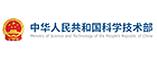 MinistryofScienceandTechnologyofthePeople'sRepublicofChina