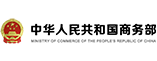 People'sRepublicofChinaMinistryofCommerce
