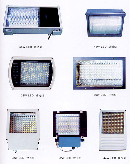advertisement-Lighting-series