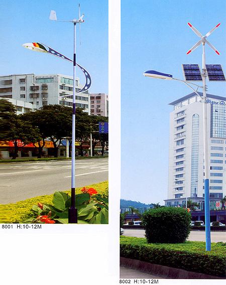 Wind-Sloar-power-lighting-series-(1)