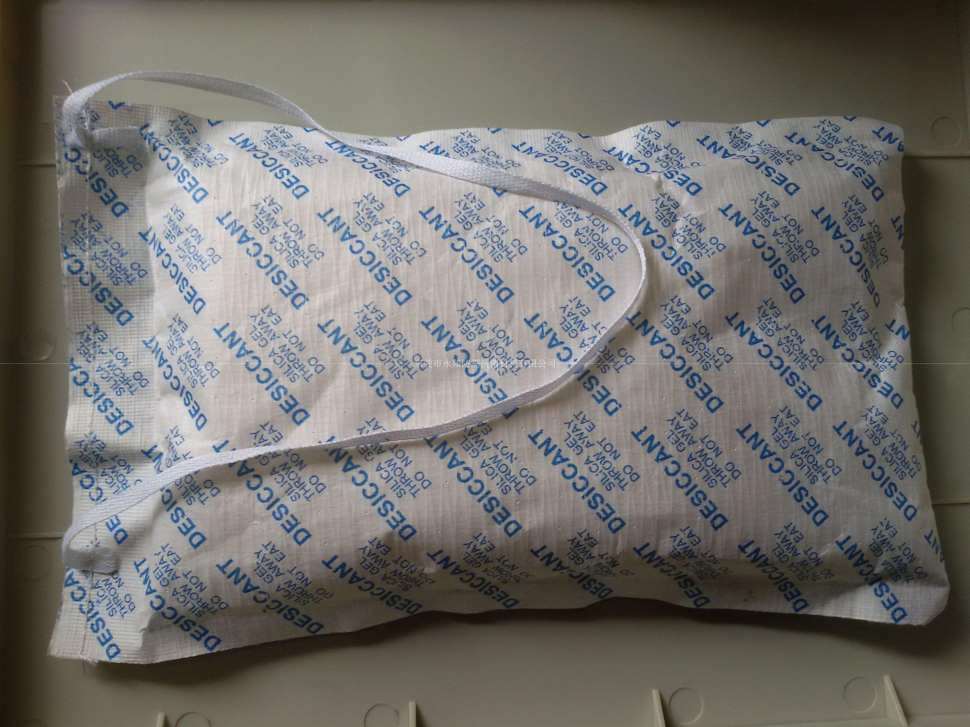 1000G网型纸防潮干燥剂
