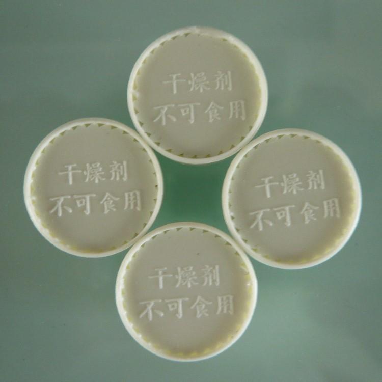 柱状干燥剂3