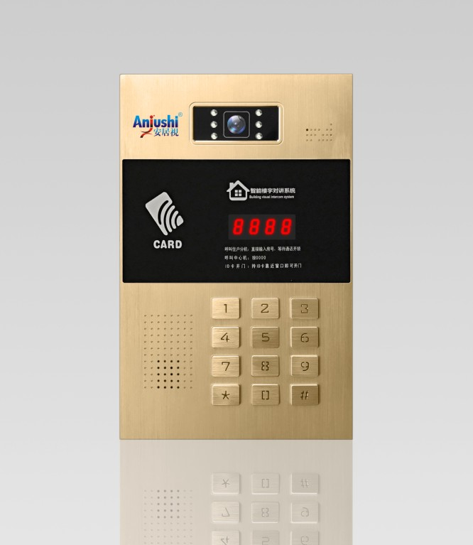 彩色可视数码刷卡门口机