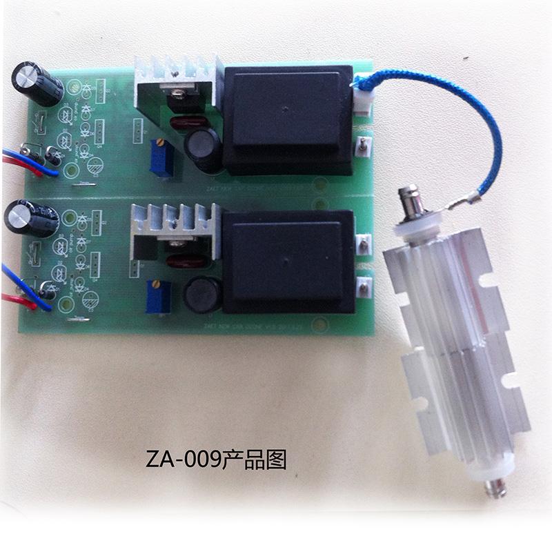 臭氧一体化ZA-009