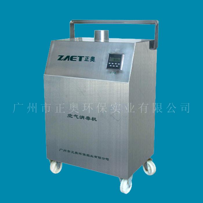 移动式臭氧空气消毒机