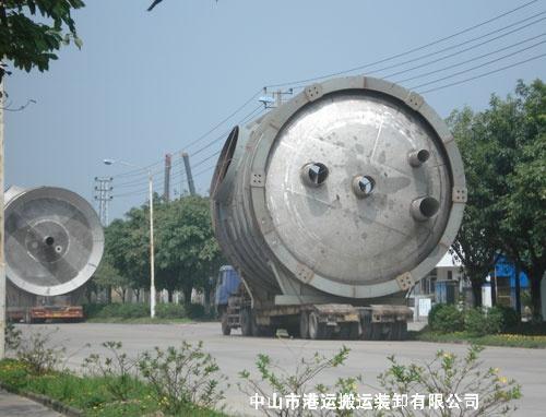 大件设备运输
