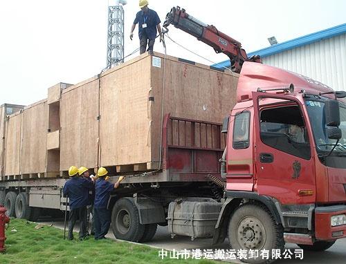 设备运输装卸
