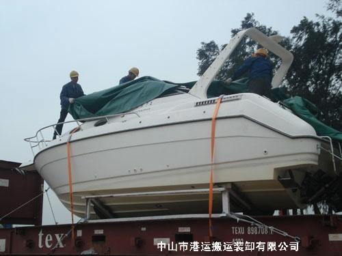 提供码头专业捆扎业务