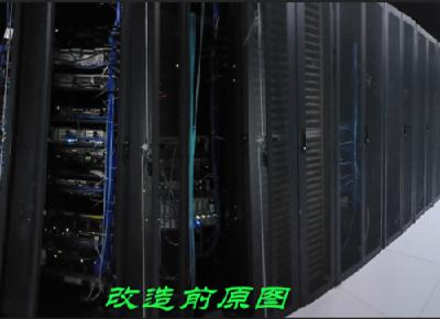 湖南省广播电视局信息机房改造工程