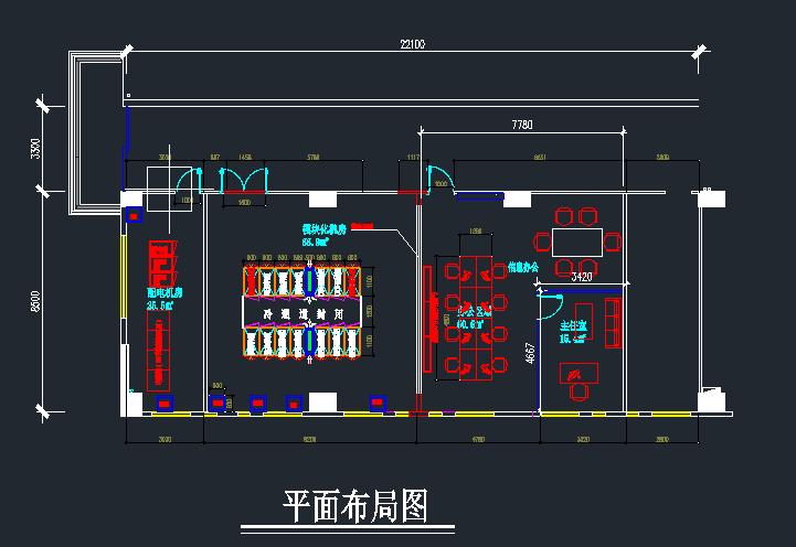 长沙仁康医院信息机房工程
