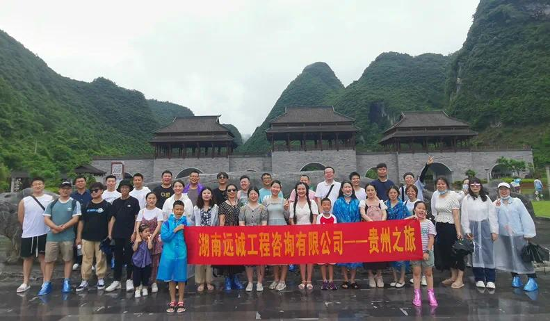 贵州旅游—荔波小七孔