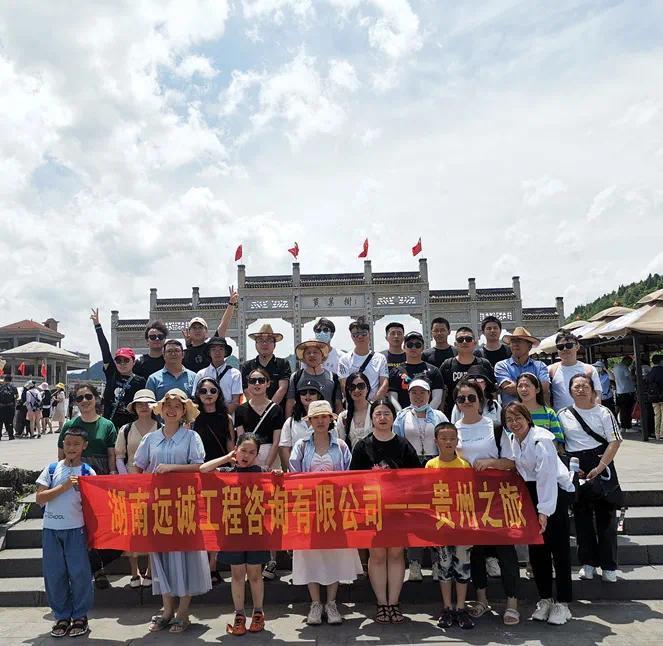 贵州旅游—黄果树瀑布