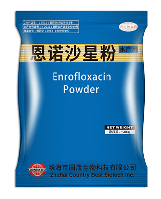 Enrofloxacin Powder (Aquaculture)