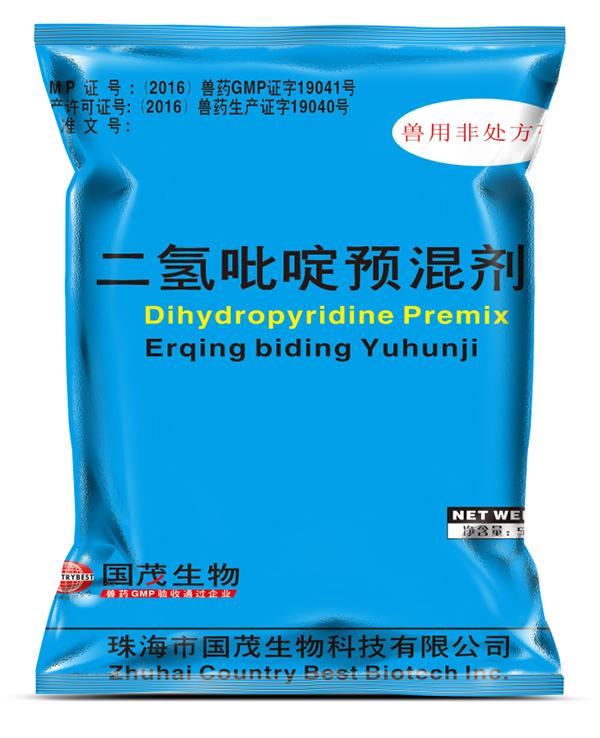 二氢吡啶预混剂