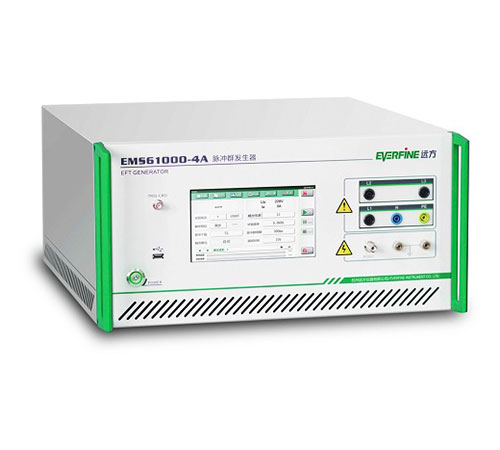 脉冲群发生器EMS61000-4A