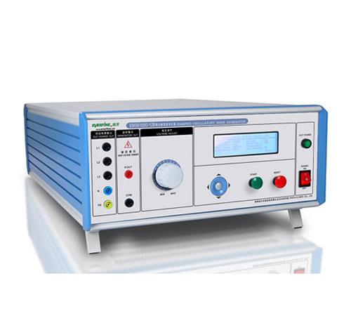 振铃波发生器EMS61000-12C