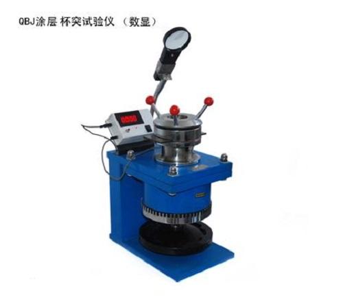 涂层杯突试验仪(数显)